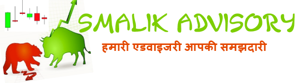 Welcome to Smalik Advisory